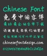 ShiXin Xing Semi-Cursive Script Handwriting Chinese Font-Simplified Chinese Fonts