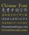 Sharp Semi-Cursive Script Chinese (Writing Brush) Fonts-Simplified Chinese Fonts