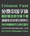 Sharp (Glory to return) Bold Figure Chinese Font-Simplified Chinese Fonts