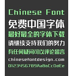 Permalink to Sharp (Glory to return) Bold Figure Chinese Font-Simplified Chinese Fonts