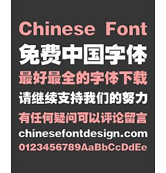 Permalink to Sharp Overstriking Bold Figure(GBK) Chinese Font-Simplified Chinese Fonts