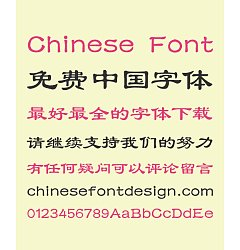 Permalink to Sharp Font Library script(GBK) Chinese Font-Simplified Chinese Fonts