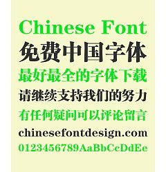 Permalink to Mini Standard Song (Ming) Typeface Chinese Font -Simplified Chinese Fonts