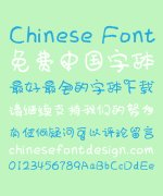 Peas Angel's smile Chinese Font-Simplified Chinese Fonts
