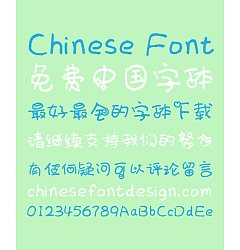 Permalink to Peas Angel's smile Chinese Font-Simplified Chinese Fonts