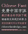 Font Housekeeper White Valentine's Day Chinese Font-Simplified Chinese Fonts