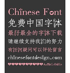 Permalink to Font Housekeeper White Valentine's Day Chinese Font-Simplified Chinese Fonts