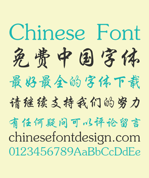 Sharp Font library Regular Script And Semi-Cursive Script Chinese Font-Simplified Chinese Fonts