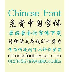 Permalink to Sharp Font library Regular Script And Semi-Cursive Script Chinese Font-Simplified Chinese Fonts