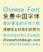 Xuke Li Old Newspapers Font -Simplified Chinese Fonts