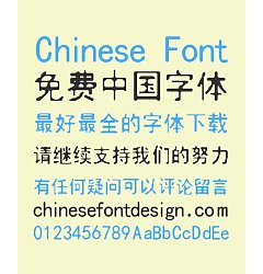 Permalink to Xuke Li Old Newspapers Font -Simplified Chinese Fonts