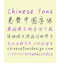 Permalink to Cool Graffiti Handwriting Chinese Font-Simplified Chinese Fonts