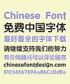 Sharp Font library (Cloud Yuan Cu GBK) Chinese Font-Simplified Chinese Fonts