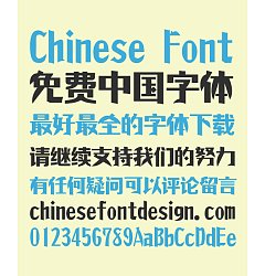 Permalink to Aunt- Kaleidoscopic Change Chinese Font-Simplified Chinese Fonts