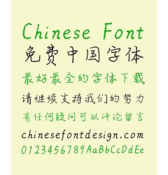 Permalink to Aunt Charm Handwriting Chinese Font-Simplified Chinese Fonts