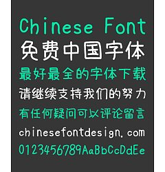 Permalink to Aunt- Lovely Handwritten Chinese Font-Simplified Chinese Fonts