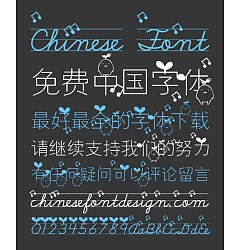 Permalink to Dream Pianist Chinese Font-Simplified Chinese Fonts