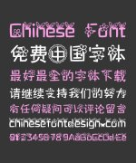 The Cherry Blossom Petals Chinese Font-Simplified Chinese Fonts
