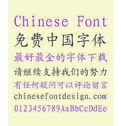 Permalink to New China Xinhua Regular Script Chinese Font-Simplified Chinese Fonts