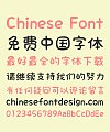 Lovely Baby Fat Chinese Font-Simplified Chinese Fonts