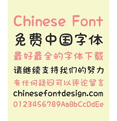 Permalink to Lovely Baby Fat Chinese Font-Simplified Chinese Fonts