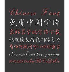 Permalink to Elegant Gentleman Cursive Script (East Asia) Chinese Font – Simplified Chinese