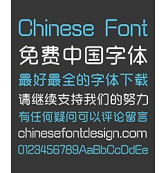 Permalink to Standard Rounded Chinese Font – Simplified Chinese