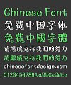 Beautiful Curl Modelling Chinese Font-Simplified Chinese Fonts