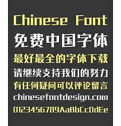 Permalink to Take off&Good luck Wheat Bold Figure Chinese Font-Simplified Chinese Fonts