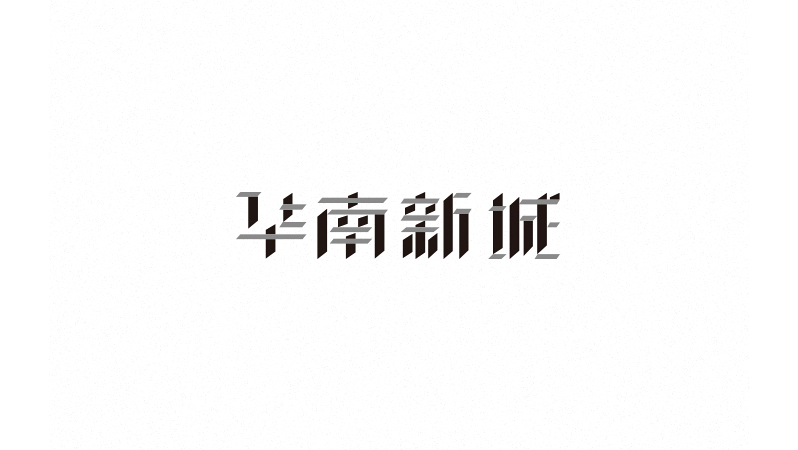 chinesefontdesign.com 2016 07 01 19 35 37 47 Creatively Designed Chinese Font Logo For Your Inspiration
