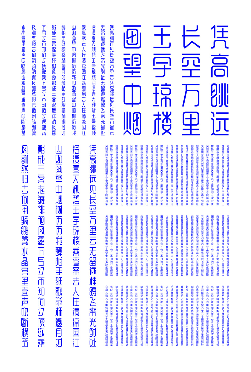 chinesefontdesign.com 2016 07 01 19 38 55 47 Creatively Designed Chinese Font Logo For Your Inspiration