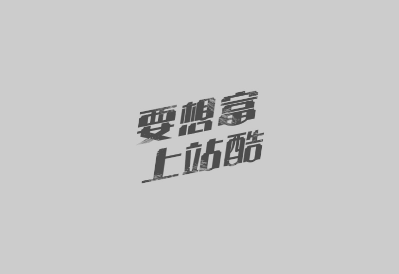 chinesefontdesign.com 2016 07 02 21 41 01 15  Mesmerizing Examples of Greyscale Chinese Slogan Fonts Designs