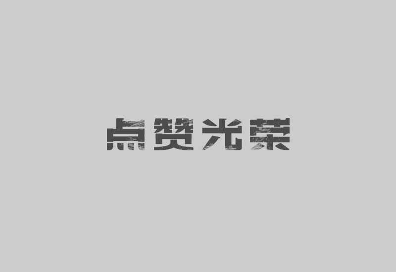 chinesefontdesign.com 2016 07 02 21 41 17 15  Mesmerizing Examples of Greyscale Chinese Slogan Fonts Designs