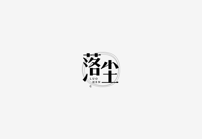 50+ Beautiful Chinese Logo Designs To Inspire You