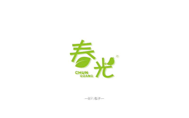 chinesefontdesign.com 2016 07 03 08 15 31 70+  Imaginative Examples of Chinese Font Logos Designs