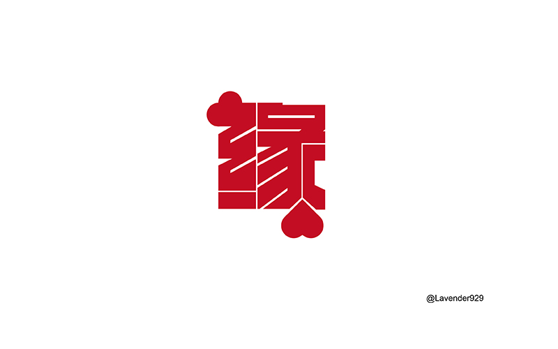 chinesefontdesign.com 2016 07 03 15 11 01 35+ Stylish Chinese Logo Fonts You Must Have