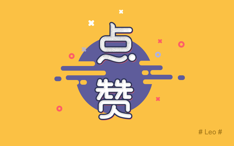 chinesefontdesign.com 2016 07 03 15 11 07 35+ Stylish Chinese Logo Fonts You Must Have