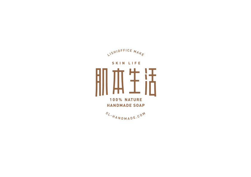 chinesefontdesign.com 2016 07 04 21 19 34 1 34 Artistic Chinese Fonts Logo Design Examples