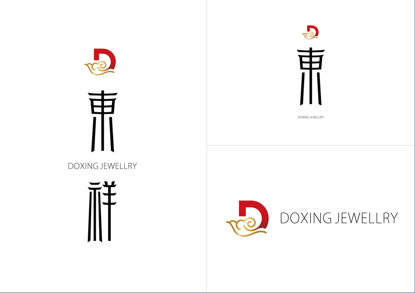 chinesefontdesign.com 2016 07 04 21 19 45 34 Artistic Chinese Fonts Logo Design Examples