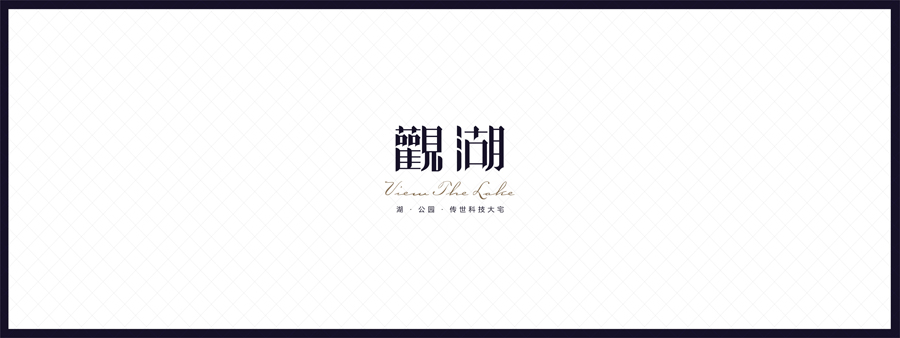 40+ Must-See Examples of Mesmerizing Fashion Chinese Font Logo Designs