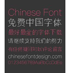 Permalink to Chasing The Waves Creative Water Beads Chinese Font-Simplified Chinese Fonts