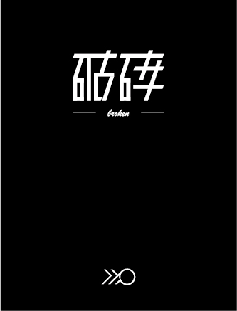 65+ Clean And Thin Line Chinese Font Designs For Logos