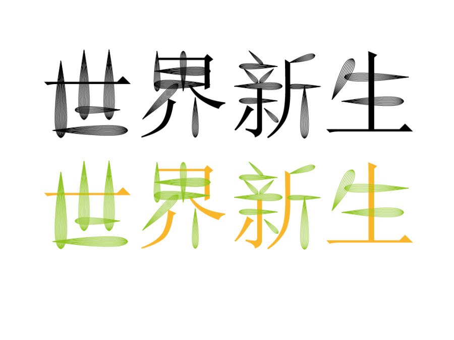 chinesefontdesign.com 2016 07 07 09 08 49 150+ Awesome Chinese Fonts Logo Designs You'd Want To See