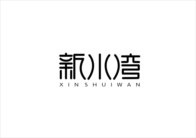 chinesefontdesign.com 2016 07 07 09 08 55 150+ Awesome Chinese Fonts Logo Designs You'd Want To See