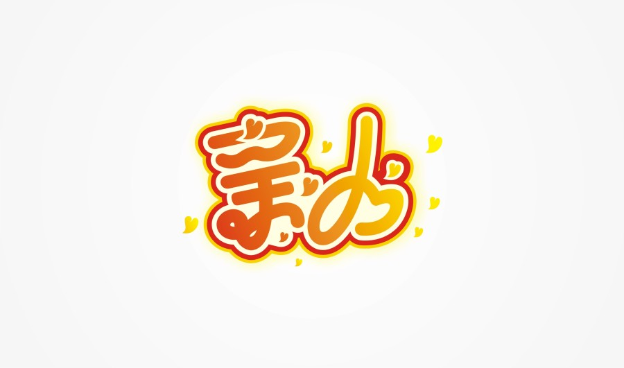chinesefontdesign.com 2016 07 07 09 09 14 150+ Awesome Chinese Fonts Logo Designs You'd Want To See