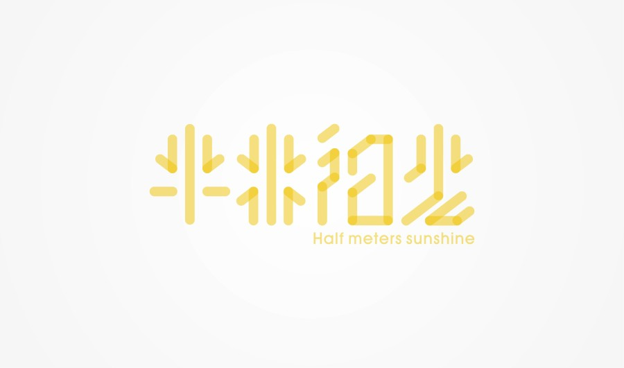 chinesefontdesign.com 2016 07 07 09 09 19 150+ Awesome Chinese Fonts Logo Designs You'd Want To See