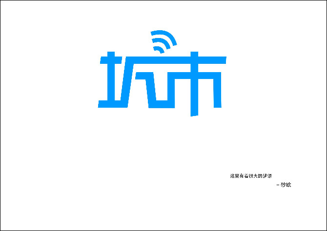 chinesefontdesign.com 2016 07 07 09 15 42 2 150+ Awesome Chinese Fonts Logo Designs You'd Want To See