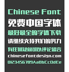 Permalink to Take off&Good luck Trend Rounded Chinese Font-Simplified Chinese Fonts