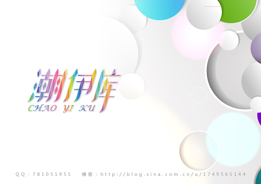 chinesefontdesign.com 2016 07 08 21 23 41 48 Creative Chinese Fonts Logo Design