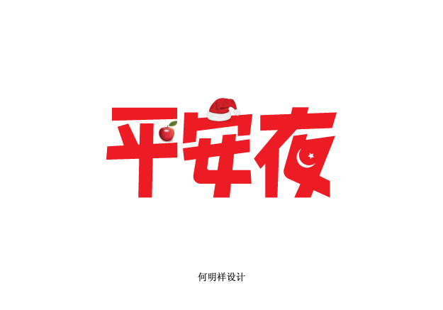 130+ Dazzling Chinese Fonts Logo Designs For Inspiration